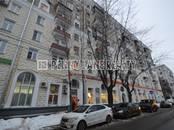 Здания и комплексы,  Москва Сокол, цена 242 581 501 рублей, Фото