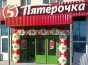 Здания и комплексы,  Москва Нагорная, цена 149 699 682 рублей, Фото
