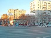 Другое,  Москва Варшавская, Фото