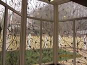 Дома, хозяйства,  Краснодарский край Горячий Ключ, Фото