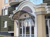 Квартиры,  Московская область Красногорский район, цена 9 161 800 рублей, Фото