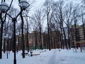 Квартиры,  Москва Теплый стан, цена 4 750 000 рублей, Фото