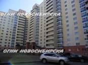 Квартиры,  Новосибирская область Новосибирск, цена 5 390 000 рублей, Фото