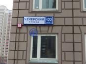 Квартиры,  Москва Бунинская аллея, цена 5 290 000 рублей, Фото