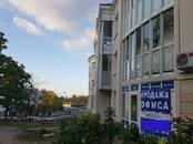 Другое,  Санкт-Петербург Другое, цена 4 990 000 рублей, Фото