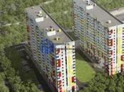 Квартиры,  Московская область Красногорск, цена 3 100 000 рублей, Фото