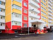 Квартиры,  Краснодарский край Краснодар, цена 1 248 390 рублей, Фото
