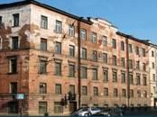 Другое,  Санкт-Петербург Нарвская, цена 577 000 рублей/мес., Фото