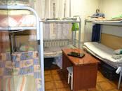 Квартиры,  Москва Дмитровская, цена 230 рублей/день, Фото