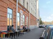 Другое,  Москва Парк культуры, Фото