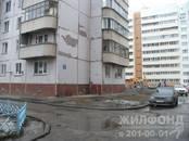 Квартиры,  Новосибирская область Новосибирск, цена 948 000 рублей, Фото