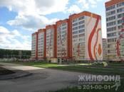 Квартиры,  Новосибирская область Новосибирск, цена 1 215 000 рублей, Фото