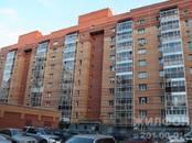 Квартиры,  Новосибирская область Новосибирск, цена 2 990 000 рублей, Фото