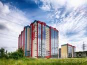 Квартиры,  Новосибирская область Новосибирск, цена 2 160 000 рублей, Фото