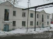Квартиры,  Новосибирская область Новосибирск, цена 1 280 000 рублей, Фото