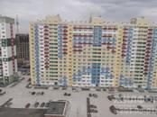 Квартиры,  Новосибирская область Новосибирск, цена 1 470 000 рублей, Фото