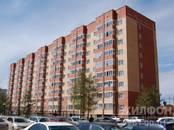 Квартиры,  Новосибирская область Новосибирск, цена 1 425 000 рублей, Фото