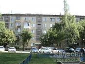 Квартиры,  Новосибирская область Новосибирск, цена 1 888 000 рублей, Фото