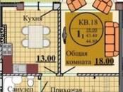 Квартиры,  Краснодарский край Анапа, цена 3 600 000 рублей, Фото