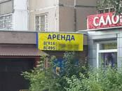 Другое,  Московская область Другое, цена 150 000 рублей/мес., Фото