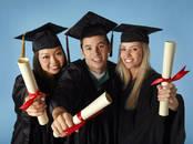 Курсы, образование Обучение за рубежом, цена 500 y.e., Фото