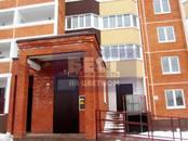 Квартиры,  Московская область Домодедово, цена 3 800 000 рублей, Фото