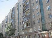 Квартиры,  Новосибирская область Новосибирск, цена 3 325 000 рублей, Фото