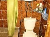 Квартиры,  Краснодарский край Сочи, цена 1 500 000 рублей, Фото