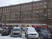Квартиры,  Новосибирская область Новосибирск, цена 6 610 000 рублей, Фото