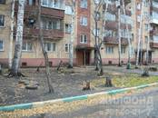 Квартиры,  Новосибирская область Новосибирск, цена 3 880 000 рублей, Фото