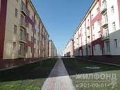 Квартиры,  Новосибирская область Новосибирск, цена 1 610 000 рублей, Фото