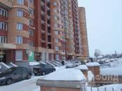Квартиры,  Новосибирская область Новосибирск, цена 2 892 000 рублей, Фото