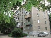 Квартиры,  Новосибирская область Новосибирск, цена 1 590 000 рублей, Фото