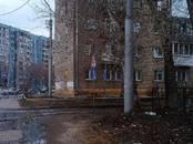 Квартиры,  Новосибирская область Новосибирск, цена 1 880 000 рублей, Фото