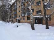 Квартиры,  Новосибирская область Новосибирск, цена 1 760 000 рублей, Фото