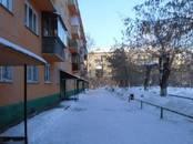 Квартиры,  Новосибирская область Новосибирск, цена 1 670 000 рублей, Фото