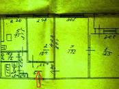 Квартиры,  Республика Башкортостан Уфа, цена 3 300 000 рублей, Фото