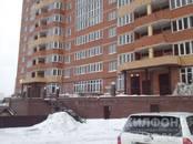 Квартиры,  Новосибирская область Новосибирск, цена 2 521 000 рублей, Фото