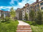 Квартиры,  Новосибирская область Новосибирск, цена 3 151 000 рублей, Фото
