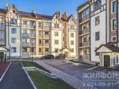 Квартиры,  Новосибирская область Новосибирск, цена 3 131 000 рублей, Фото