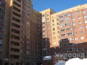 Квартиры,  Новосибирская область Новосибирск, цена 3 930 000 рублей, Фото