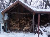 Дома, хозяйства,  Рязанская область Другое, цена 1 099 000 рублей, Фото
