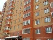 Квартиры,  Московская область Раменский район, цена 4 850 000 рублей, Фото
