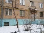 Квартиры,  Челябинская область Челябинск, цена 1 350 000 рублей, Фото