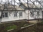 Дома, хозяйства Крым, цена 3 000 000 рублей, Фото
