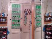 Квартиры,  Санкт-Петербург Достоевская, цена 2 100 000 рублей, Фото