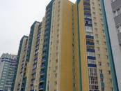 Квартиры,  Новосибирская область Новосибирск, цена 1 290 000 рублей, Фото