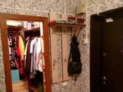 Квартиры,  Республика Татарстан Зеленодольск, цена 2 100 000 рублей, Фото