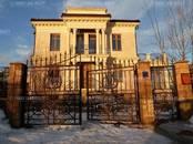 Дома, хозяйства,  Московская область Истринский район, цена 838 545 рублей/мес., Фото