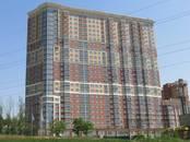 Квартиры,  Московская область Одинцово, цена 6 678 000 рублей, Фото